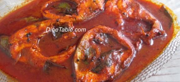 Kerala Fish Curry ( Kottayam Style ) recipe | Meen Curry ( മീൻ കറി )
