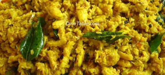 Netholi peera pattichathu recipe   Anchovy recipe   കൊഴുവ പീര പറ്റിച്ചത് recipe