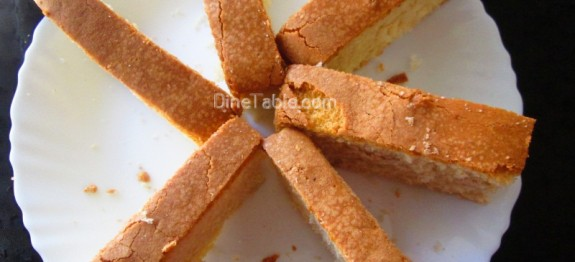 Tea cake recipe | Easy cake recipe | Christmas special recipe