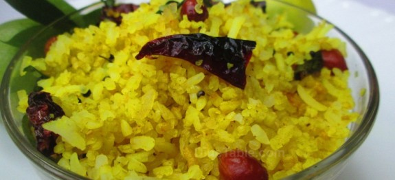 Lemon rice recipe | Easy vegetarian recipe