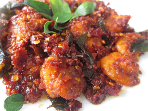 Dry Red Chilli Prawns Fry Recipe - നാടൻ ചെമ്മീൻ ഫ്രൈ - Homemade Recipe