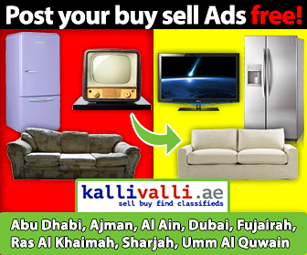 Kallivalli.ae UAE Classifieds - Post your buy sell Ads free