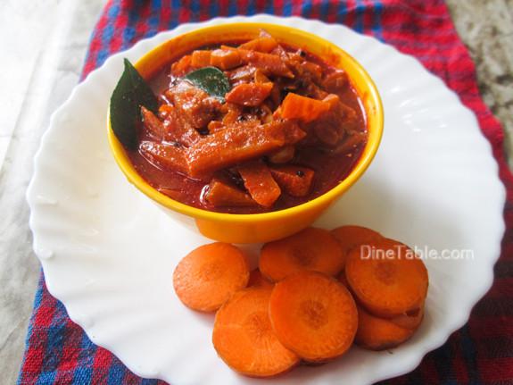 Carrot Pickle Recipe - കാരറ്റ് അച്ചാർ - Sadya Recipe  - Kerala Recipe