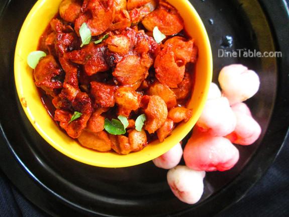 Rose Apple Pickle Recipe - ചാമ്പക്ക അച്ചാർ - Onam Recipe