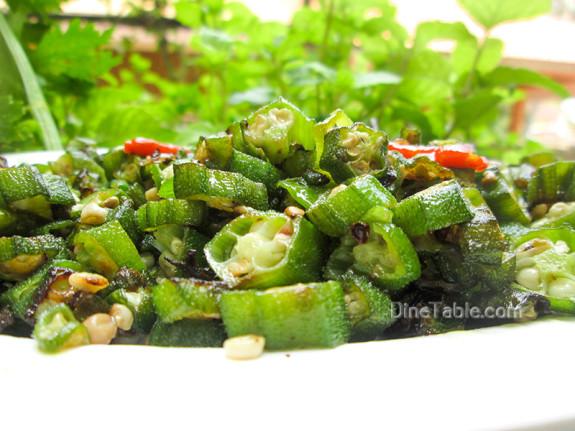 Vendakka Mezhukkupuratti Recipe / Easy Dish