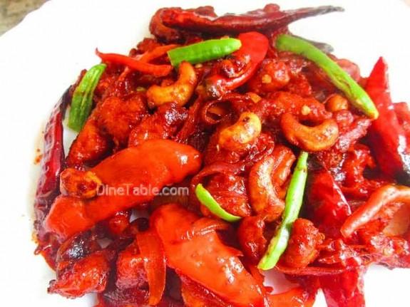Dragon Chicken / Spicy