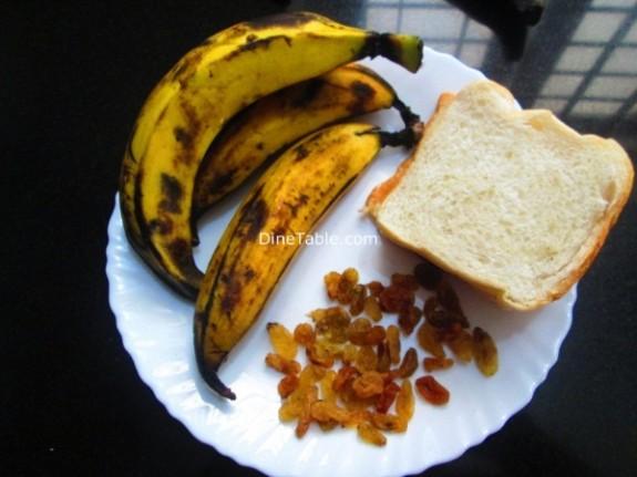 Unni Madhuram Recipe / Ramadan Recipe