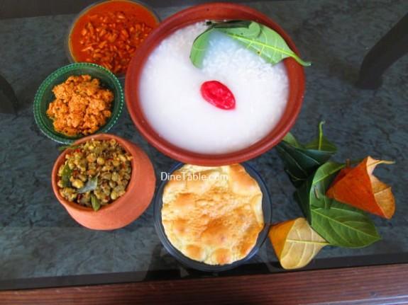 PazhamKanji Recipe / Nutritious Dish