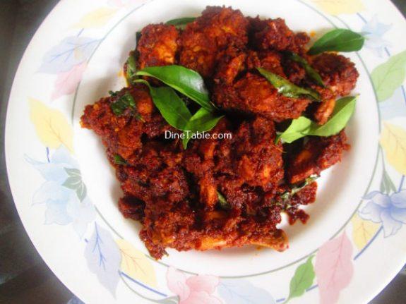 Chicken Ghee Roast Recipe / Homemade Dish