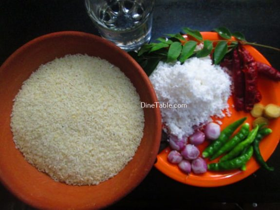 Chammanthi Rice Recipe / Delicious Rice