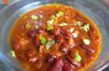 Rajma Masala Curry Recipe / Homemade Dish
