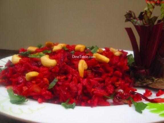 Beetroot Rice Recipe / Quick Rice