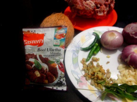 Nadan Beef Ularthiyathu Recipe /Homemade Dish