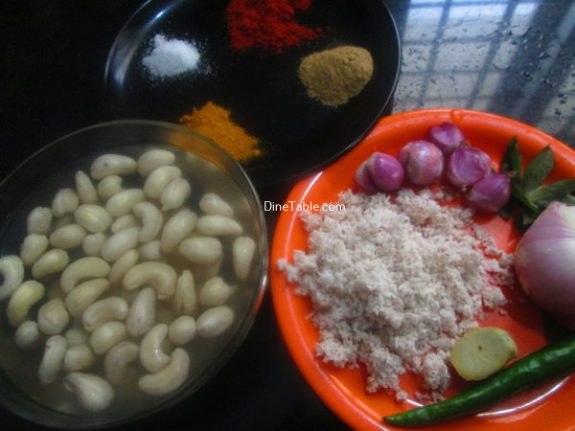 Cashew Nut Curry Recipe / Simple Curry