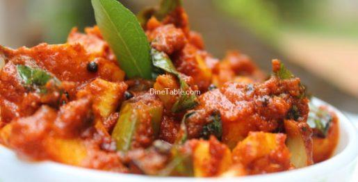 Raw Mango Pickle Recipe / Vegetarian Pickle