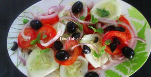 Black Olive Tomato Salad Recipe - Easy Salad