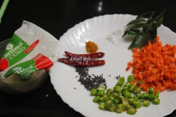 Carrot Kichadi Recipe - Homemade Dish