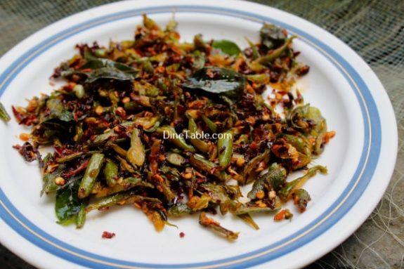 Nithyavazhuthana Stir Fry Recipe - Homemade Fry