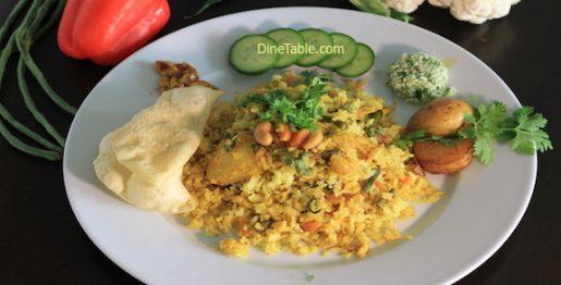 Vegetable Dum Biryani Recipe - Veg Biriyani