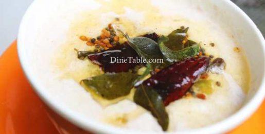 Nellikka Pachadi Recipe - Delicious Dish