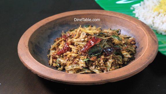 Unakkameen Chikkiyathu (No Oil Recipe) - Tasty Dish