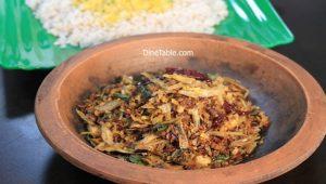 Unakkameen Chikkiyathu (No Oil Recipe) - Quick Dish