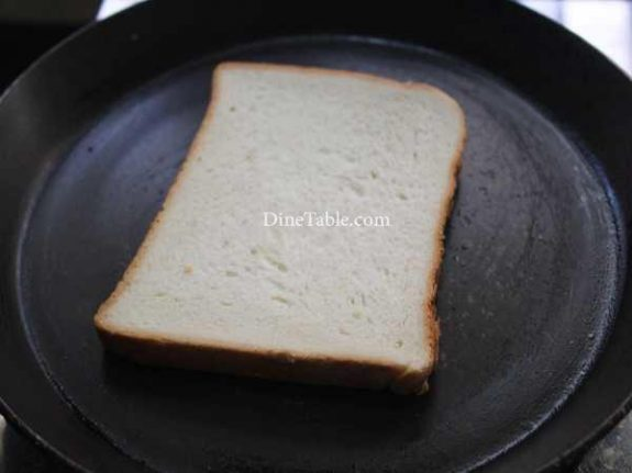 Chilly Bread Recipe - Fried Bread