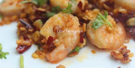 Spicy Garlic Prawns Recipe - Simple Dish